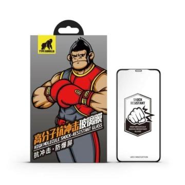Apple iPhone 7/8 Plus TG 2.5D Shock-Resistant Üvegfólia - fekete - Hibrid/Ütésálló